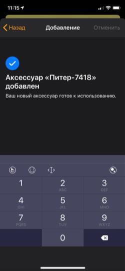 1600x_image.png?1571820385