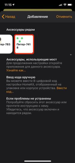 1600x_image.png?1571819858
