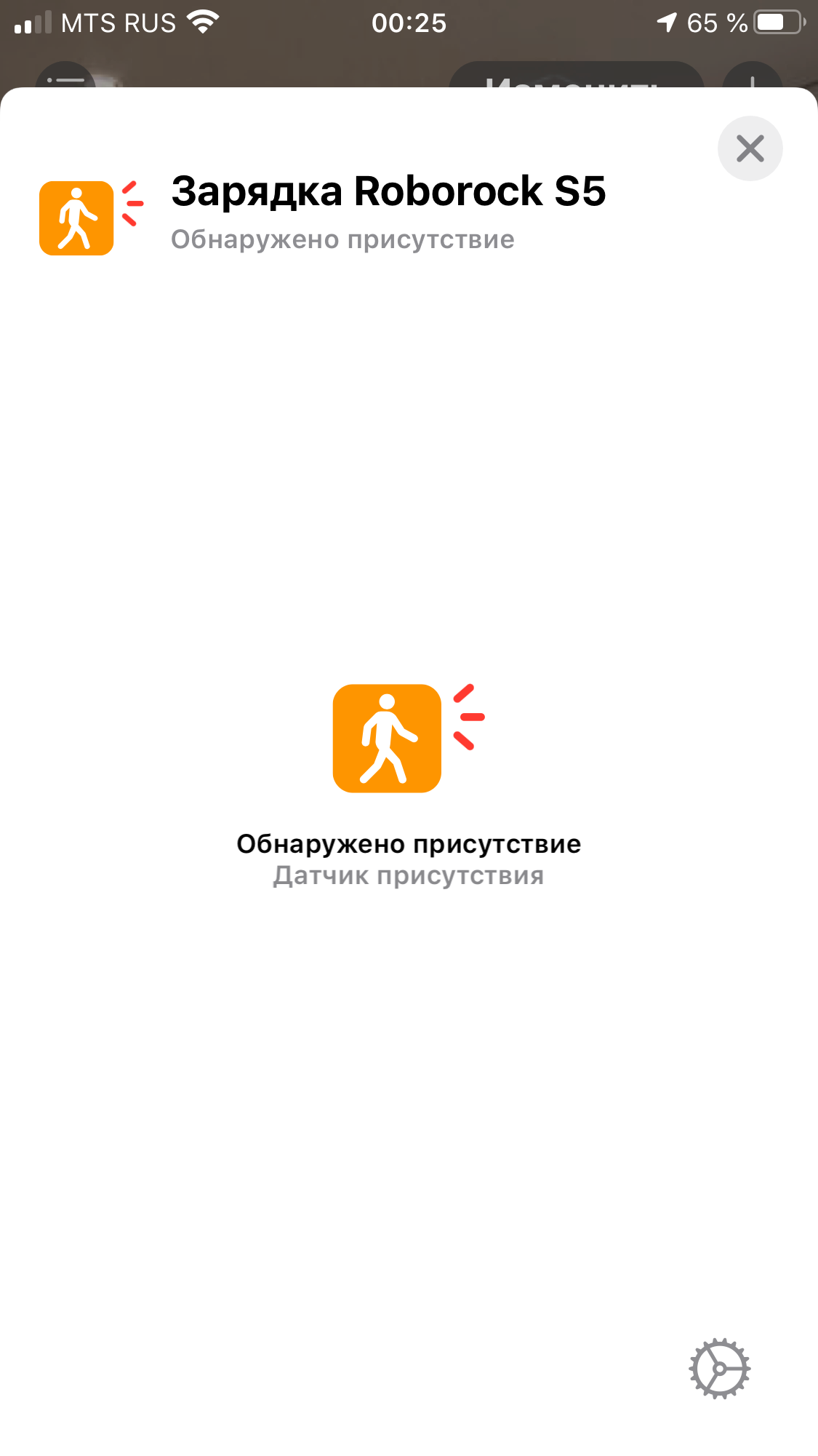 1600x_image.png?1574026168