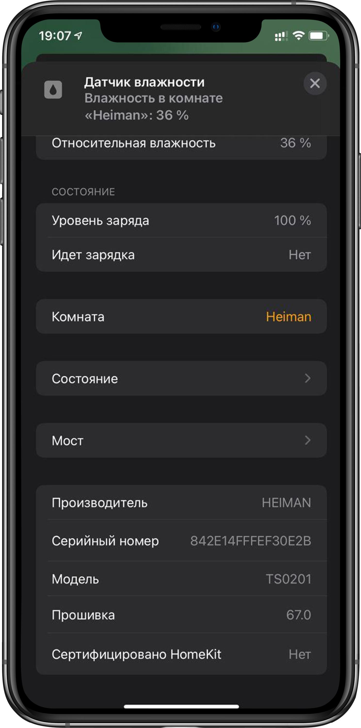 1600x_image.png?1600683733