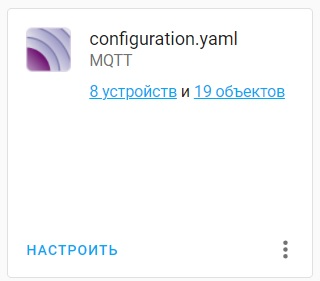 1600x_image.png?1629642145