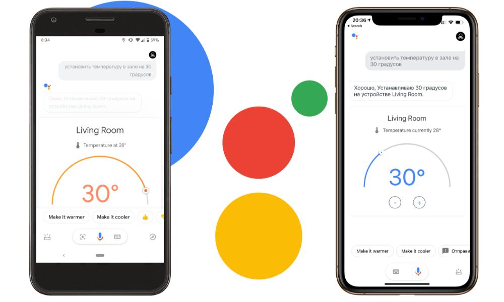 Synology Google Home