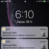 1600x_image.png?1573476396