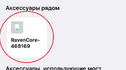 1600x_image.png?1571291197
