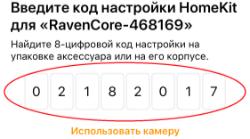 1600x_image.png?1571291198