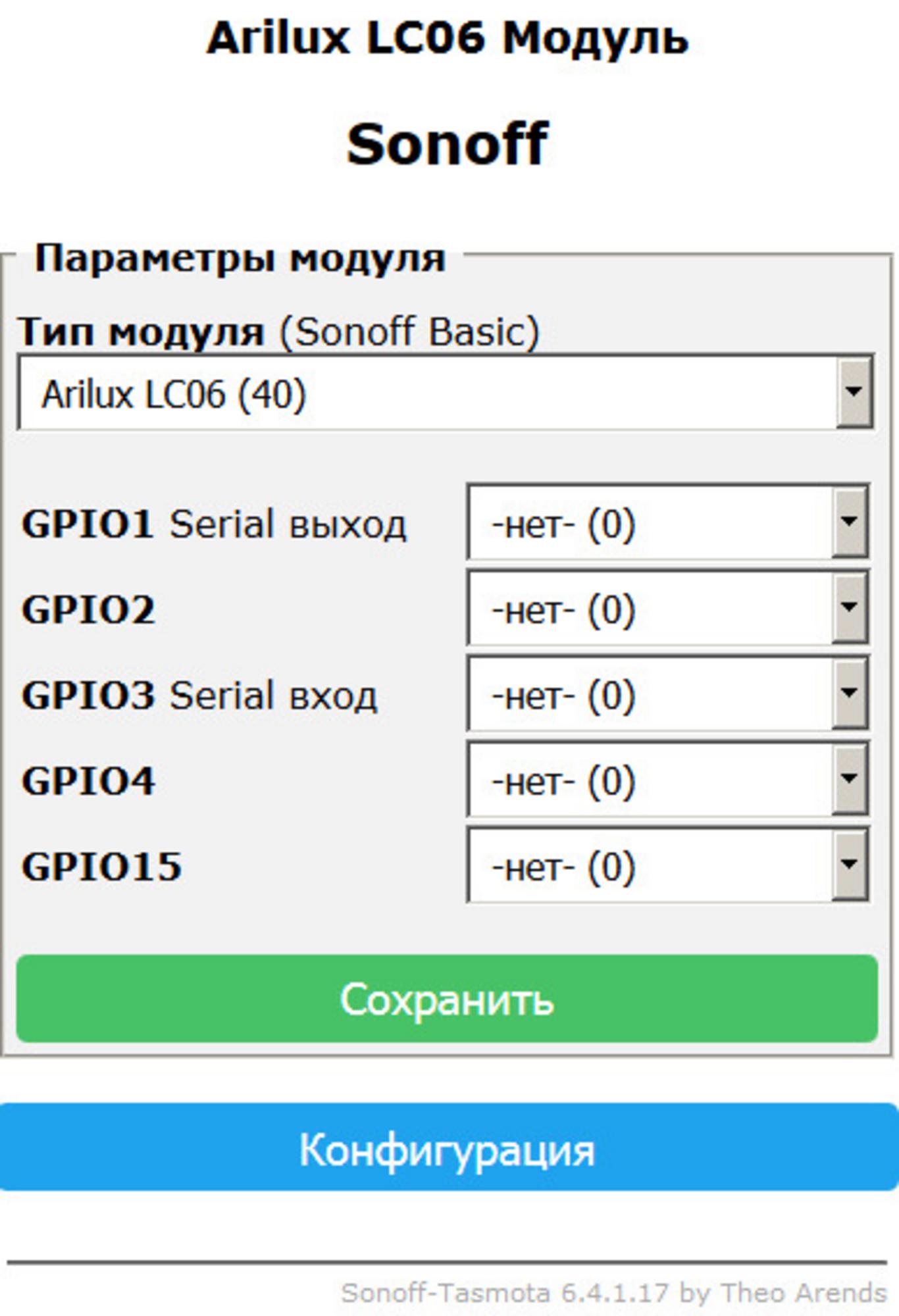 2000x2000x_image.png?1550714837