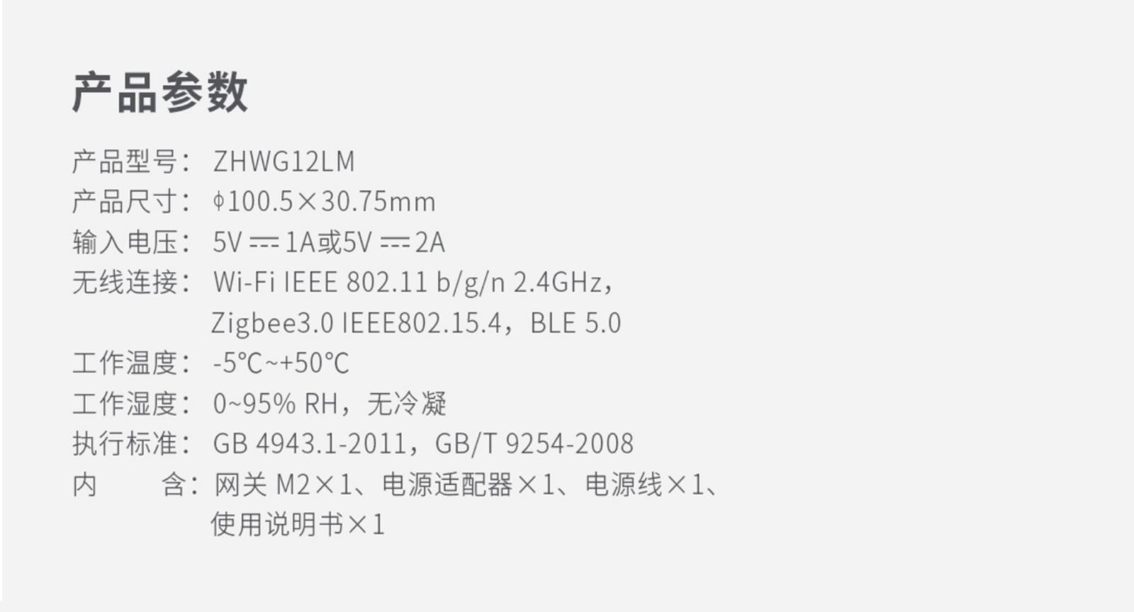 1600x_image.png?1597660909