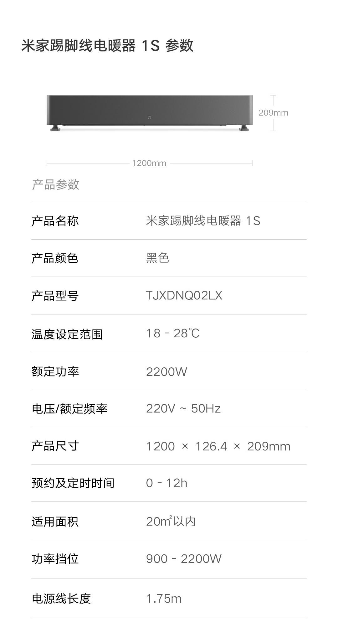 1600x_image.png?1600164861