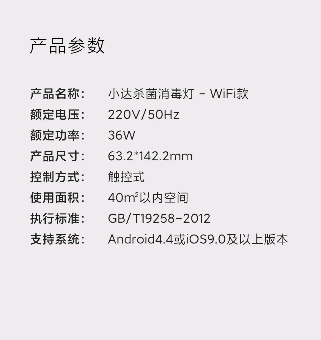 1600x_image.png?1606394769