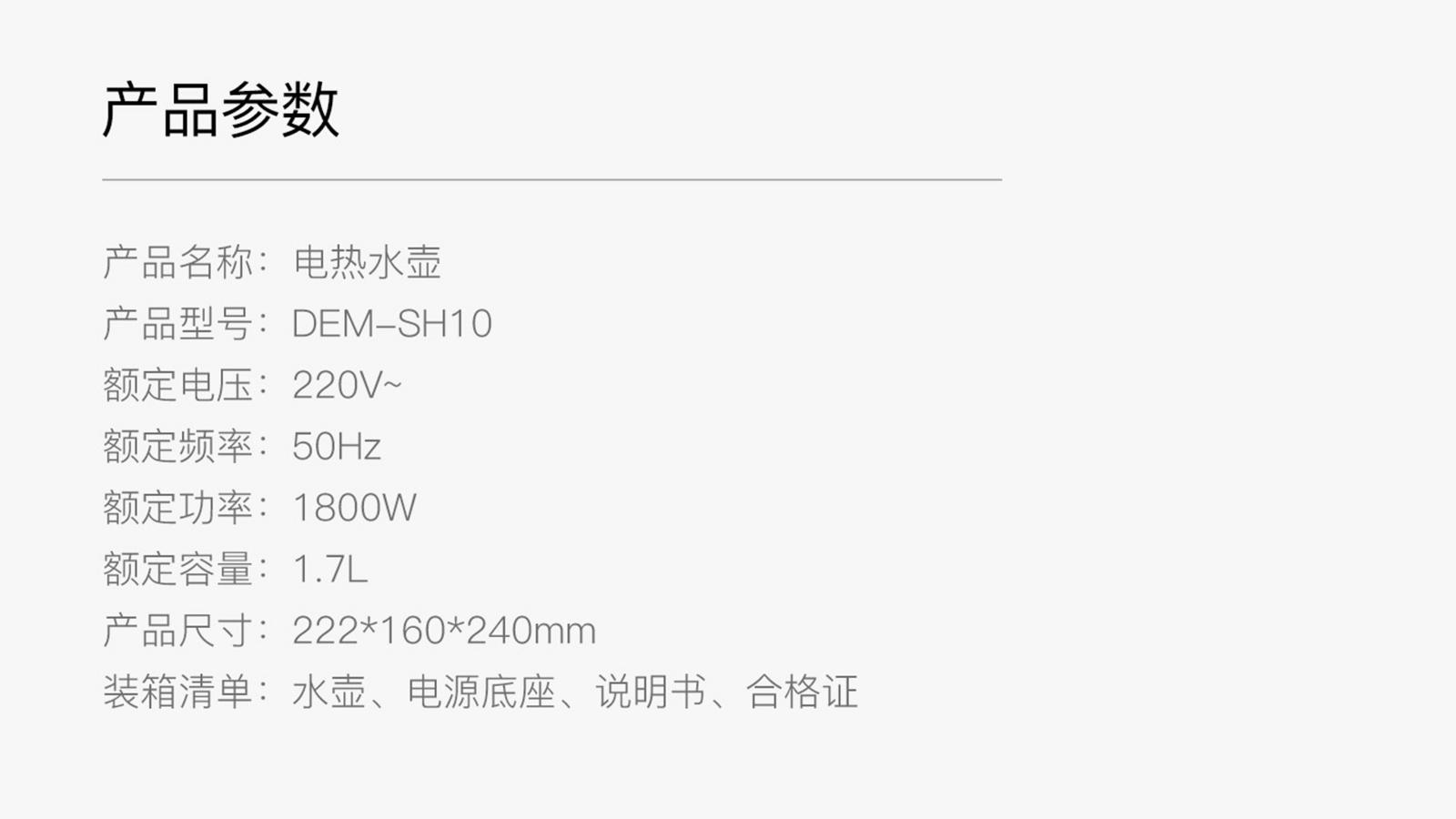 1600x_image.png?1611577946