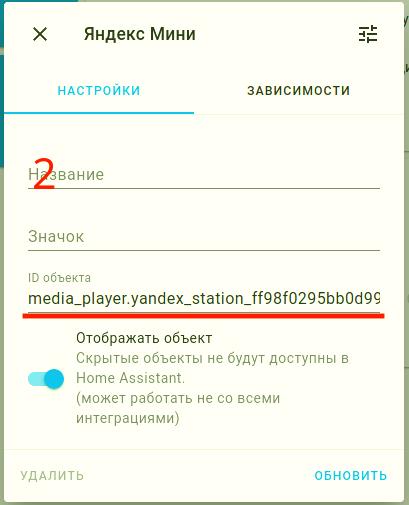 1600x_image.png?1596821905